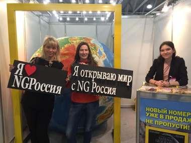 Команда NG Россия